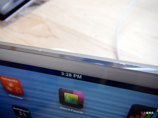 iPad mini 容易碰凹