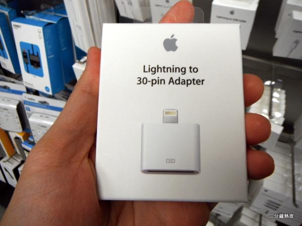 Lighting to 30 pin