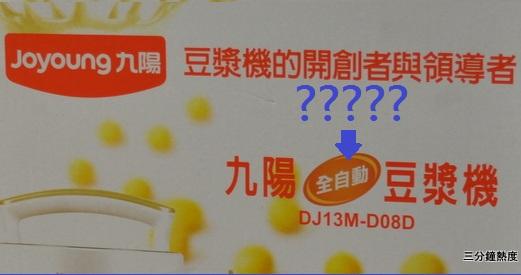DSC_5121-001