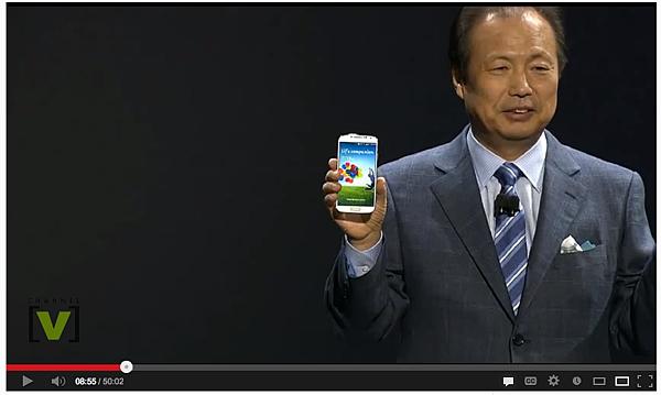 Galaxy S4 第一次亮相
