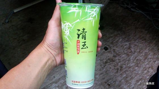翡翠檸檬茶 清玉
