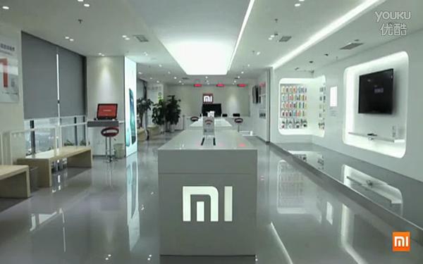 小米 專賣店