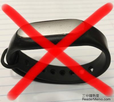 不要買 小米手環 的理由.JPG
