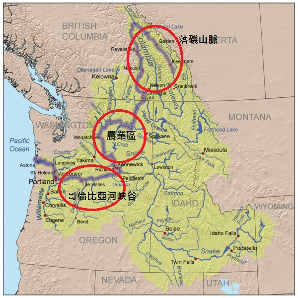 Columbia River Location.jpg