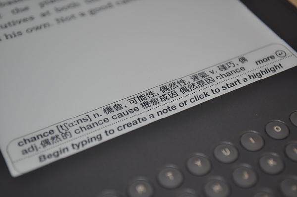 Kindle中文字典