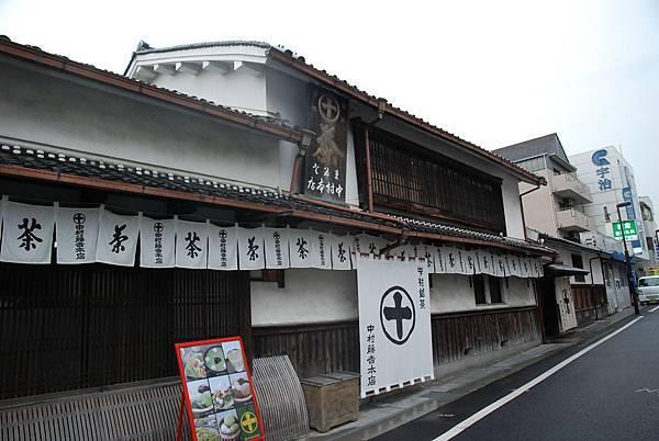 Japan 34