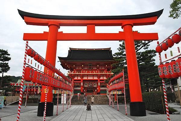 Japan 45