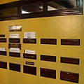 郵局裡面1:信箱