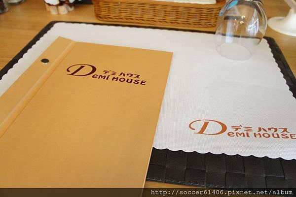 DSC07902