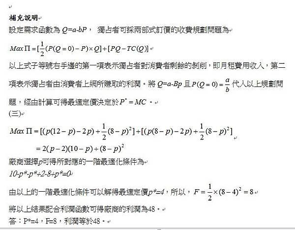 547(2).jpg