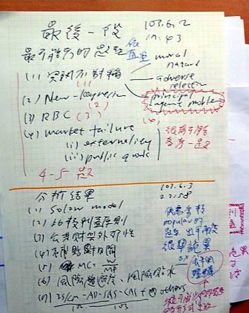 分析(3)