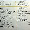 分析(4)