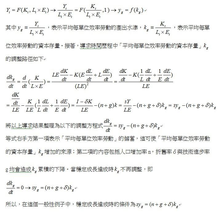 sy=(n+g+d)k