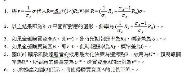 104身障三等第1題(2).jpg