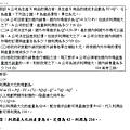 104高考申論題第1題差別取價(1).jpg