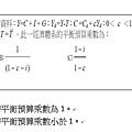 106關務四等第39題.jpg
