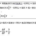 108關務四等第2題.jpg