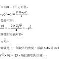 第35-7題(2).jpg