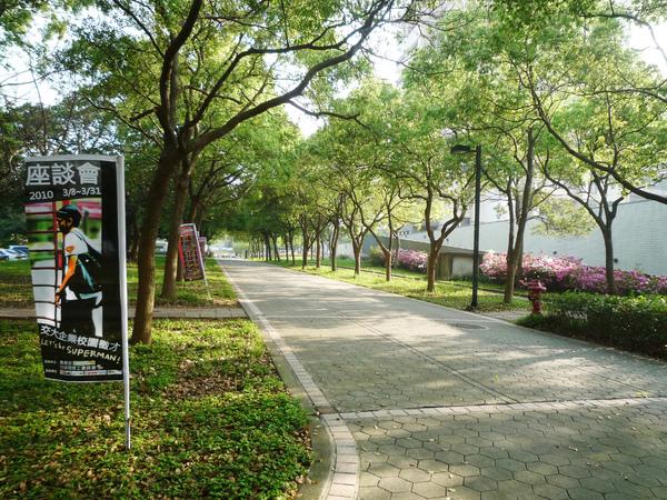 綜一綠意步道之一