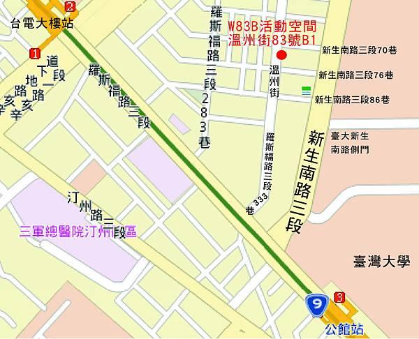 W83B活動空間地圖.jpg