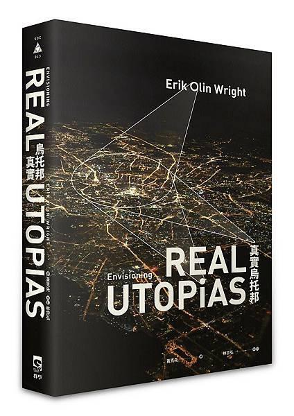 Envisioning Real Utopia