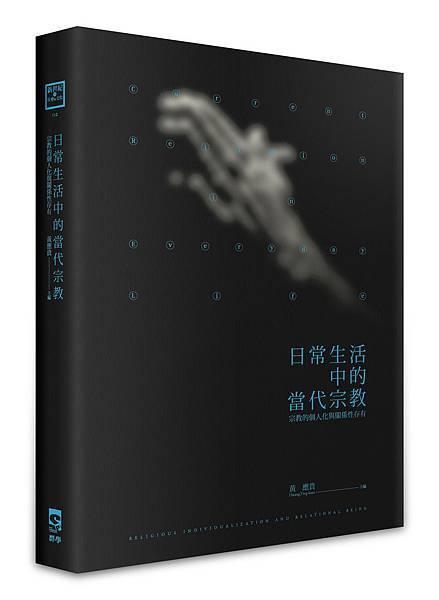 Religion Life_CV Design-3D300
