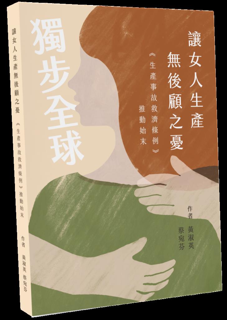 book-mockup_w.png