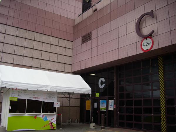 C側入口.JPG