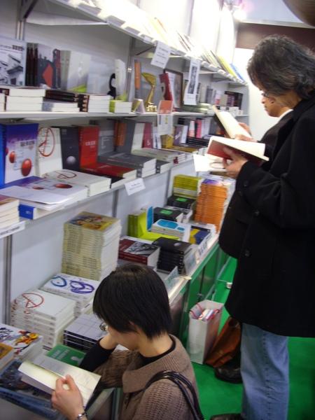 誰說台灣人不愛看書.JPG
