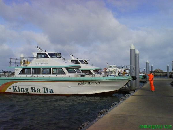 吉貝島港口.JPG