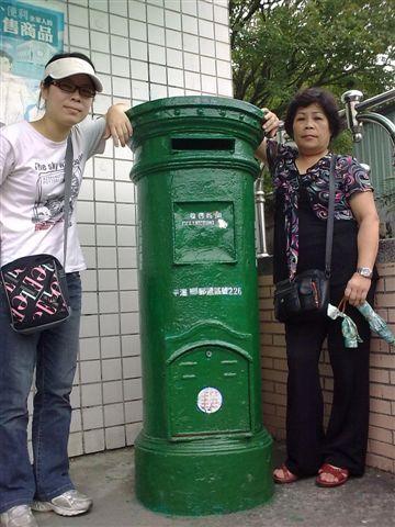 20091108679.jpg