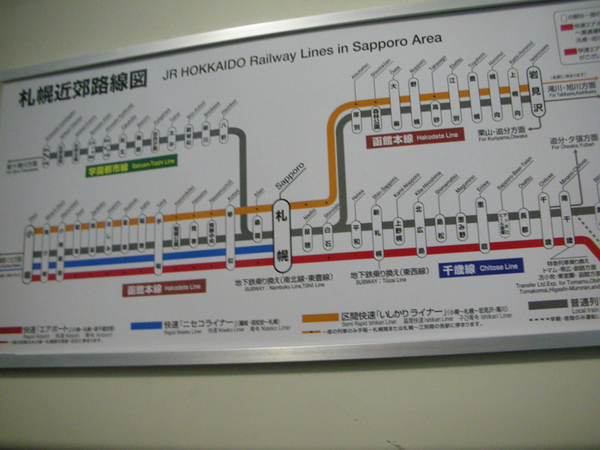 いよいよ、札幌到着