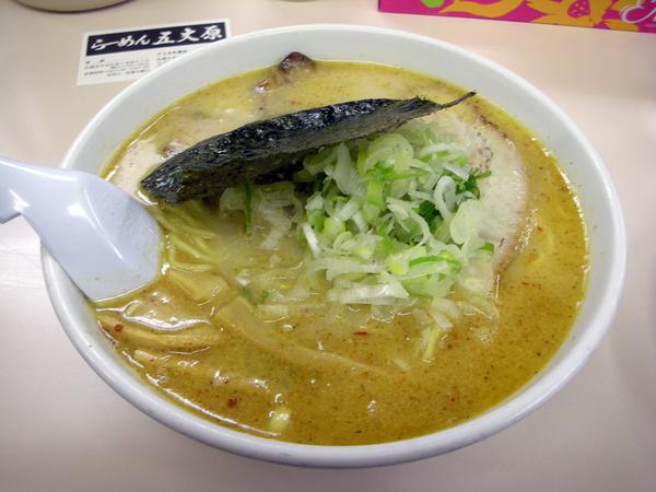 到札幌一定要吃,不吃會後悔的有名拉麵店