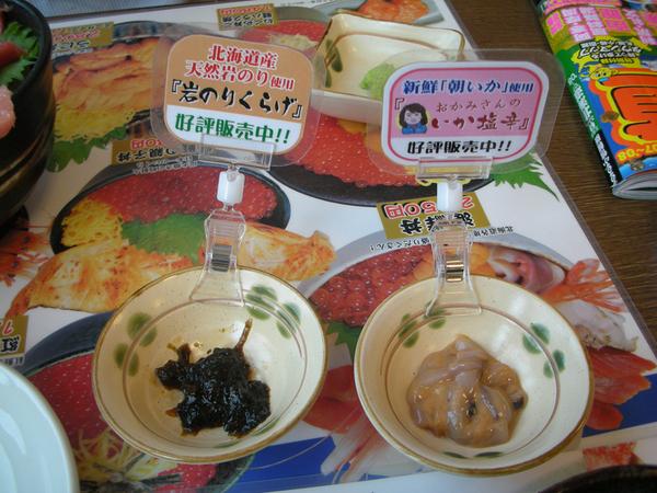 小菜試吃品也很好吃~~