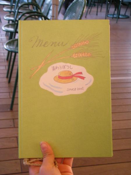 咖啡店的菜單