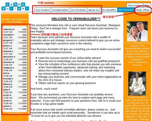 ap_F23_20091124063835830.jpg