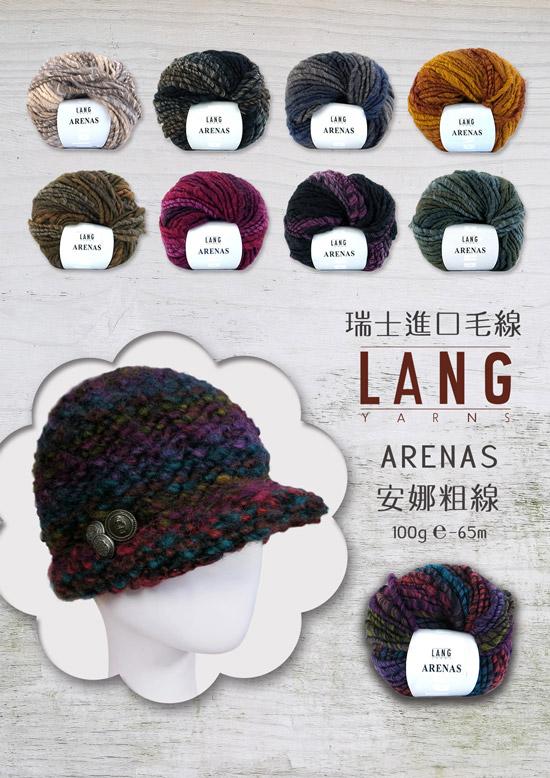 LANG-ARENAS