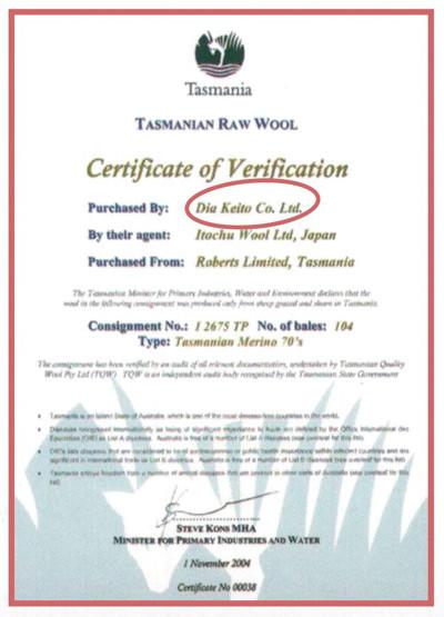 Tasmania證書