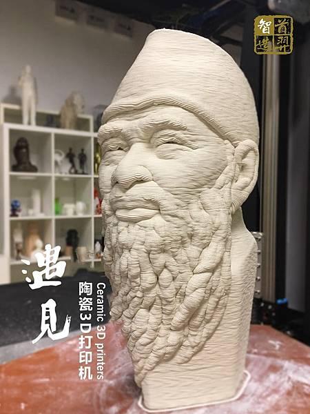 陶泥3D打印3-3-3.jpg