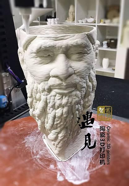 陶泥3D打印1-1-1.jpg