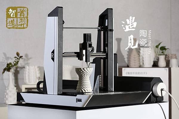 陶泥3D打印7-7-7.jpg