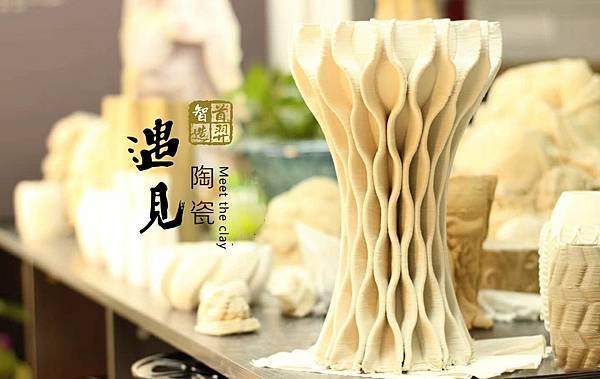 陶泥3D打印10-10-10-2.jpg