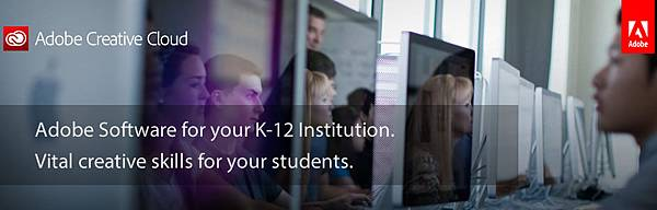 adobe-cct-k12-site-license.jpg