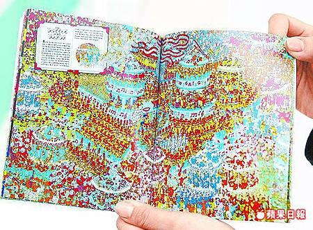 陳意涵.迷你版繪圖遊戲書《Where's Wally?The Wonder Book》165元.蘋果日報2011年3月