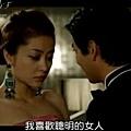拜金女王.第5集.嚴凱銘和林楚曼的鴻門宴