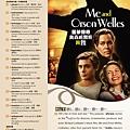 Orson Welles_EZTALK_2010年05-1.jpg