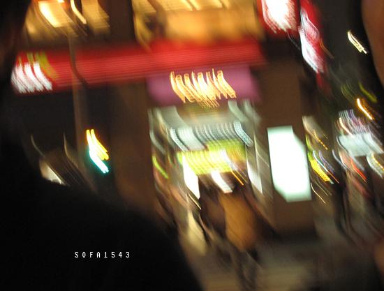 20100505台北市東區街頭