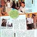 小女人大導演.陳慧翎.壹週刊20100513.2