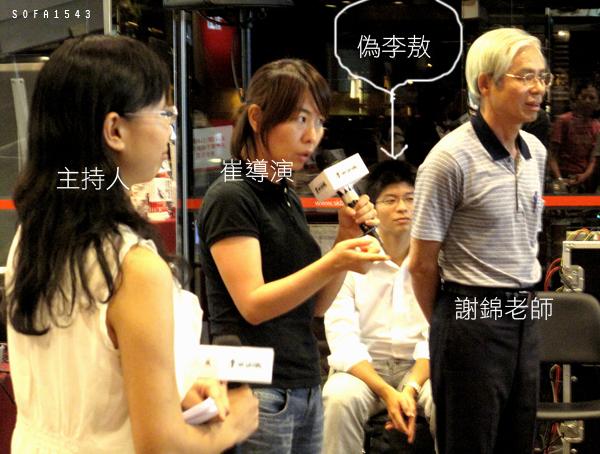 謝錦桂毓。做自己是最深刻的反叛。誠品敦南發表會。99.8.14-4