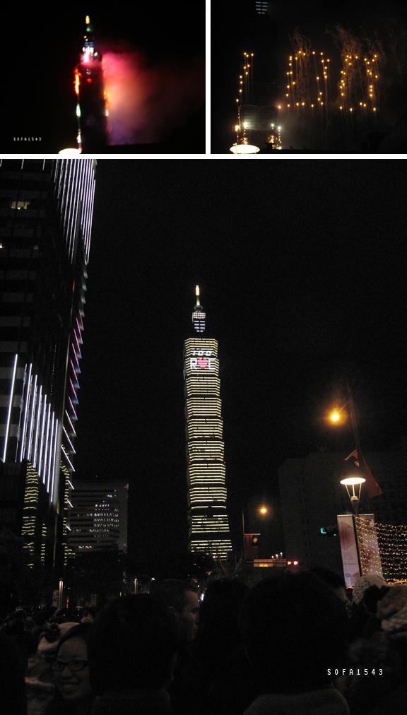 民100年1月1日.台北101煙火.2011
